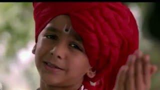 Gambar cover Deva Tuzya Navacar Yad Lagl Phone Ringtone,Ek Taraa | Sung By Master Vidhit Patankar