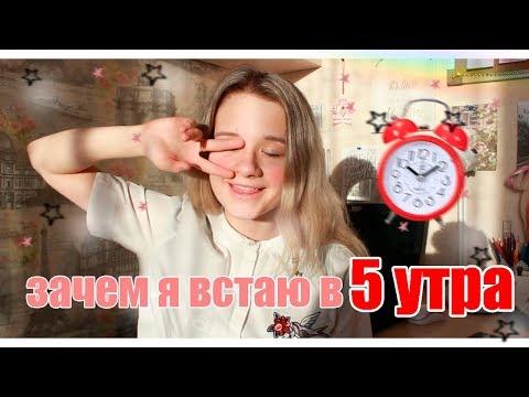 ВСТАЮ В 5 УТРА КАЖДЫЙ ДЕНЬ!!! // LISA MIERILAIN