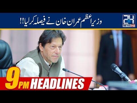 News Headlines   9:00pm   23 April 2019   24 News HD