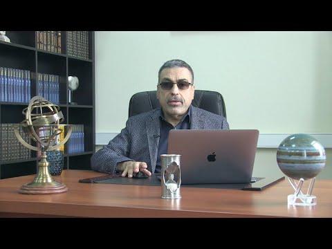 Павел Глоба: Затмение 5 июня 2020 года - кризис на пороге