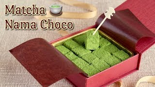 Matcha Nama Choco (Green Tea Fudge-like Chocolate) Only 3 Ingredients - OCHIKERON - CREATE EAT HAPPY