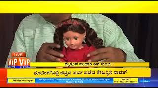 Lakshmi Srinivas - Jagathrakshaka - Episode 17 - Introduction to Migraine: Part 5 - April 13, 2018
