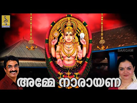 Chottanikkara Devisthuthikal   Amme Narayana Jukebox   Unnimenon, G. Venugopal, Radhika Thilak