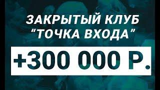 КАК ЗАРАБОТАТЬ 300 000 РУБЛЕЙ НА ПРОДАЖИ СУВЕНИРОВ СДЕЛАННЫХ СВОИМИ РУКАМИ