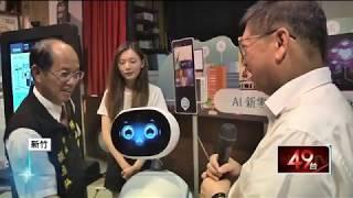 AI新零售智慧商圈 豐富遊客體驗