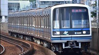 横浜市営地下鉄ブルーライン3000A形3251F 普通湘南台行 走行音(三菱後期GTO-VVVF) 新横浜(B25)〜横浜(B20)間