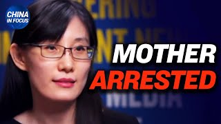 Chinese virologist Yan Limeng's mother arrested; New alliance to counter China