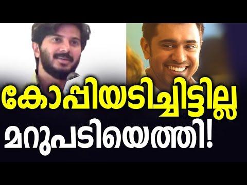 Jomonte Suvisheshangal is not copied from Jacobinte Swargarajyam