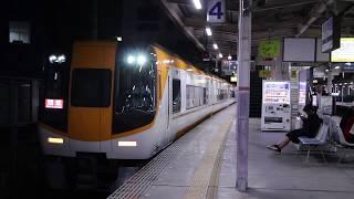 近鉄特急22000系AS21+同系AS25 車体更新出場回送