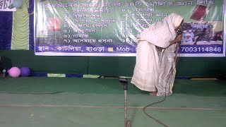 Live Video Katlia (Howrah)
