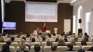 Роль центральных библиотек регионов России в реализации национального проекта ''Культура''