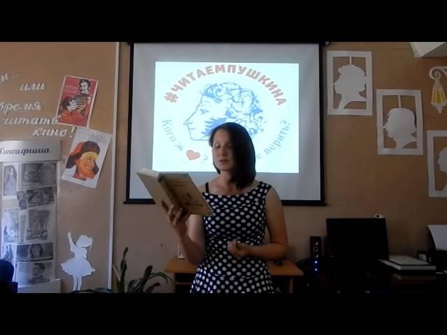 Изображение предпросмотра прочтения – КсенияНовоселова читает произведение «Предчувствие» А.С.Пушкина