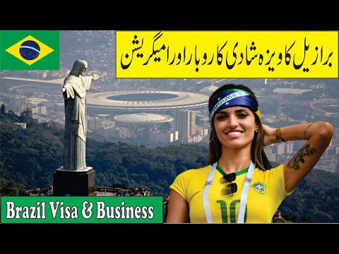 Brazilian visa marriage business and immigration    Travel to Brazil    Brasilia Brazil Country.