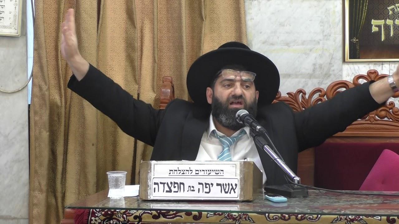 הרב אייל עמרמי מעלת ארץ ישראל ומידת הכניעה