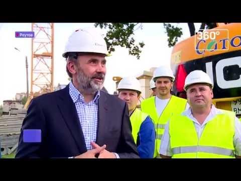 Новый корпус кондитерской У Палыча построят в Реутове - Сюжет телеканала 360