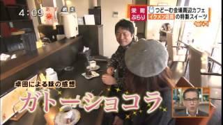 札幌の三愛自動車では、「愛されるカーライフのトータルアドバイザー」...