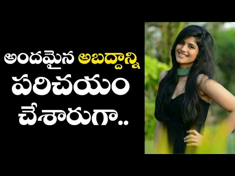 Resons Behind Nithin Lie Movie First Look 7c Lie Telugu Movie 7c