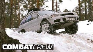 Подготовленная Subaru Против Настоящих Внедорожников!