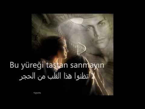 bülent ersoy ve tarkan bir ben bir allah biliyor  فقط انا وربي يعلم بما اُعاني مترجم