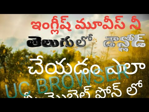 How To Download Hollywood Movies In Telugu Dubbed Full HD