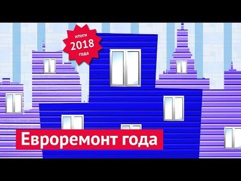 Рассмотрим несколько примеров того, как в 2018 году уничтожали памятники архитектуры евроремонтом. От здания Чувашского государственного университета до Екатеринбургского цирка.