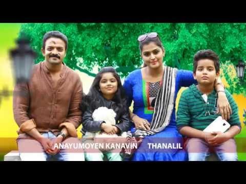 Varikomale Song with Lyrics | Jilebi | Jayasurya, Remya Nambeesan