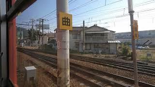 【珍しいかも?】糸崎駅3番のりばから発車する普通列車相生行き! 2017,11,2