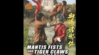 Шаолиньские Кулаки Богомола и Когти Тигра  Mantis Fists And Tiger Claws Of Shaolin
