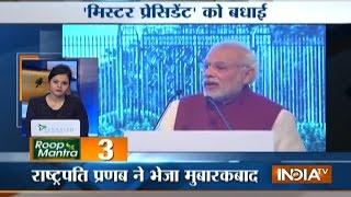 5 Minute 25 Khabarein | 21st January, 2017 - India TV