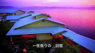 2014年5月21日発売! 香西かおりさんの「一夜宿」を唄わせていただきました。作詞:作曲:吉幾三 吉さんの詩と曲も最高ですね。 5月26日の渋谷公会堂の「香西かおり ...