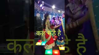 Kal Sunday h funny dance from woman