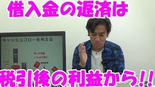動画No.6 チャンネル登録はコチラからお願いします☆ ⇒ https://www.yout...