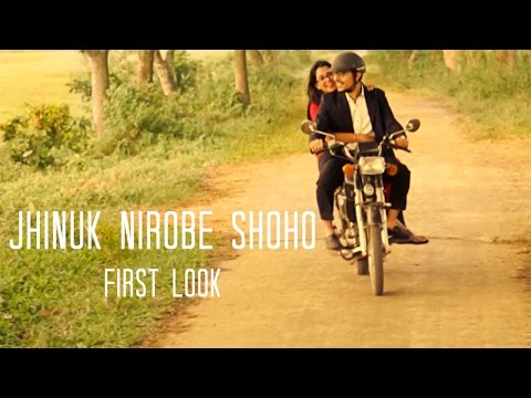 Jhinuk Nirobe Shoho   First Look   Bangladesh's First Zero Budget Independent Feature Film   2017