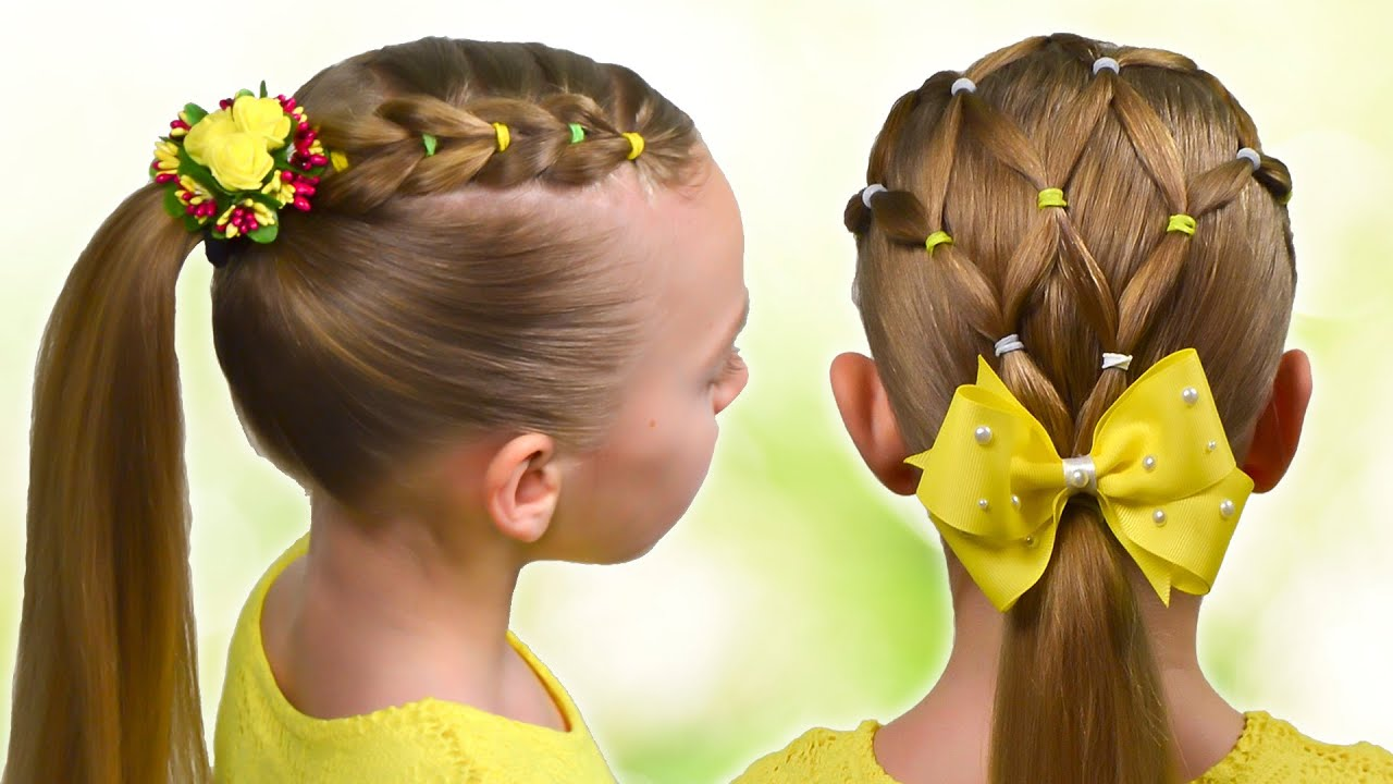 2 amazing summer hairstyles with pigtails and elastics (easy little girl hairstyles #23) #lgh