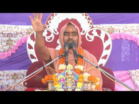 Maan Ganjan Katha Part 3