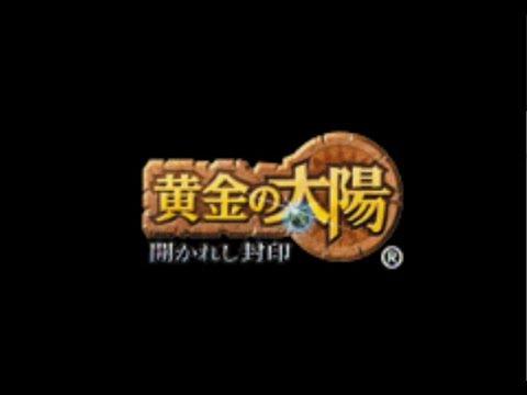 【Xiang】懷舊GBA 遊戲- 黃金的太陽- 解開的封印 EP.1 巨巖墬落事件開端。 - YouTube