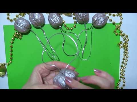 Новогодние Подарки Как сделать Kinder СЮРПРИЗ из Ореха своими руками Поделки с детьми