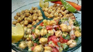Crispy chana namkeen  3recipes in just 10 mins  chana fry।।Fried firangi chickpeas snack ।
