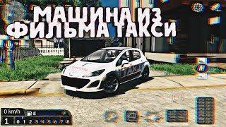 МАШИНА ИЗ ФИЛЬМА ТАКСИ !! // Гоночный Воин - Car Parking Multiplayer