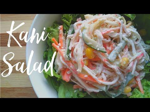 Japanese Kani Salad Recipe | Healthy Foodie