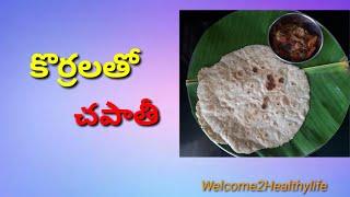 Millet|Korralu Chapathi|Foxtail Millet Chapathi|Telugu