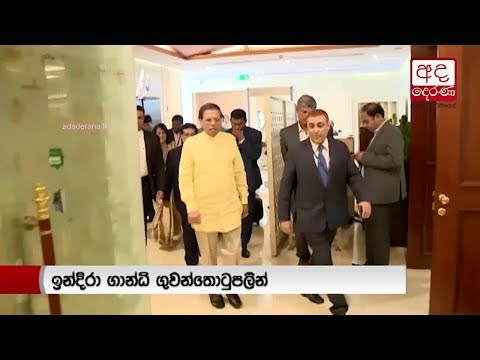 President arrives in New Delhi to attend International Conference on Solar energy