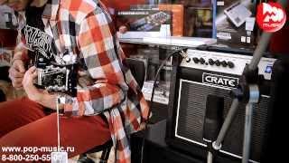 гитарный комбик CRATE FW15(Компактный и недорогой гитарный комбоусилитель CRATE FW15 https://goo.gl/XRQ1or может предложить качественное чистое..., 2013-12-12T02:59:00.000Z)