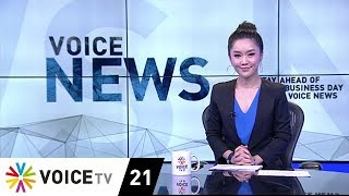 Voice News -