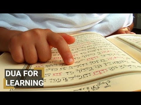 Dua for learning | Must learn