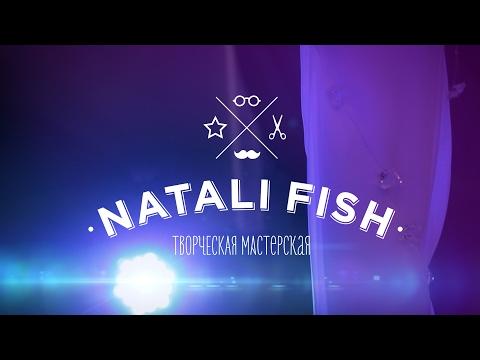 NataliFish - Зимняя сказка