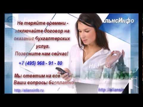Работа Бухгалтер-калькулятор в Москве, вакансии Бухгалтер