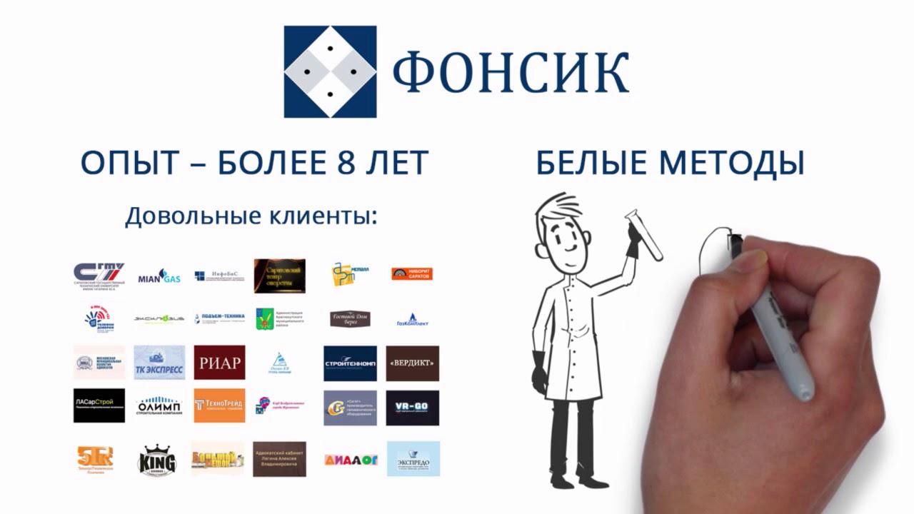 Seo раскрутка сайтов поведенческие факторы для вывода в топ Белогорск