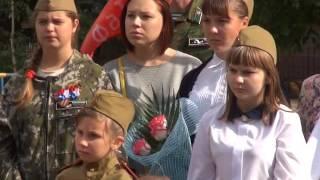 День города Бугуруслана(, 2016-09-05T07:40:44.000Z)