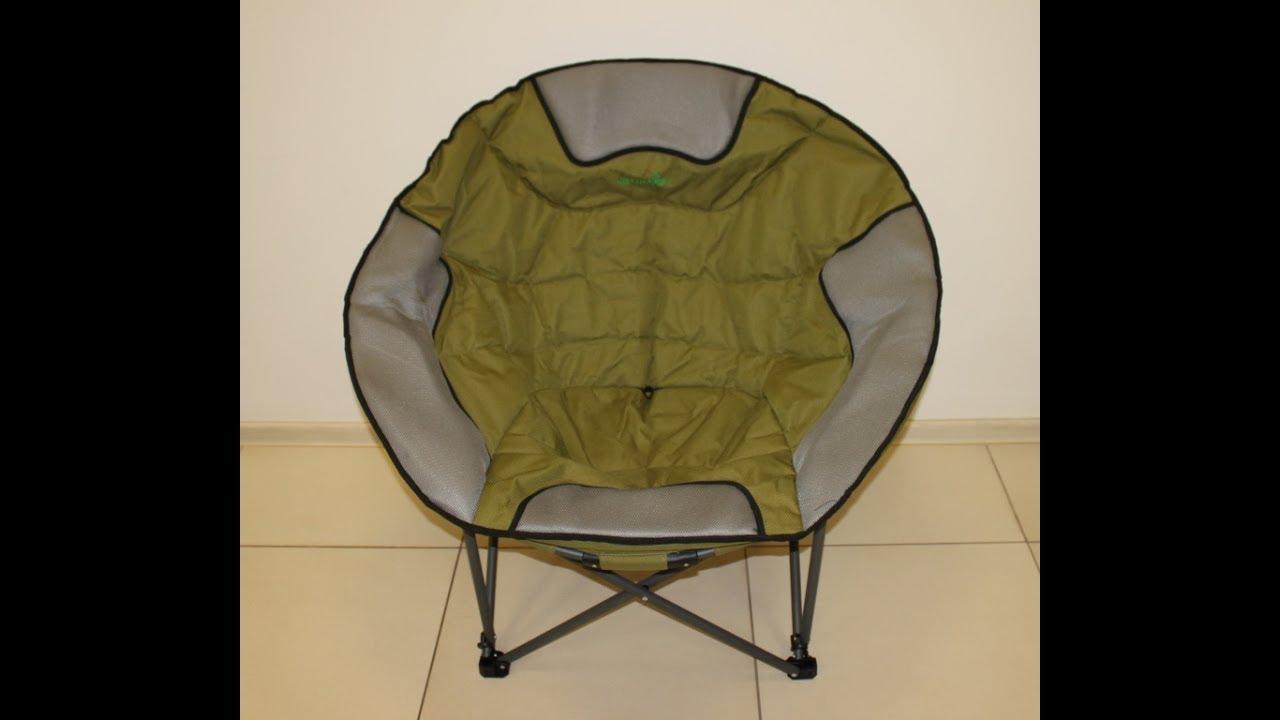 Элитное складное кресло CW Dreamer Chair green - YouTube